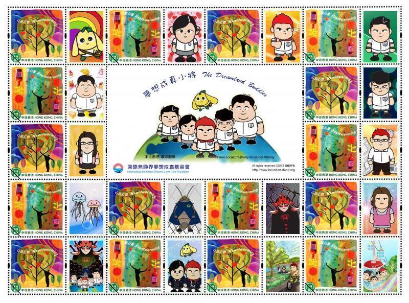 stamp XII.jpg
